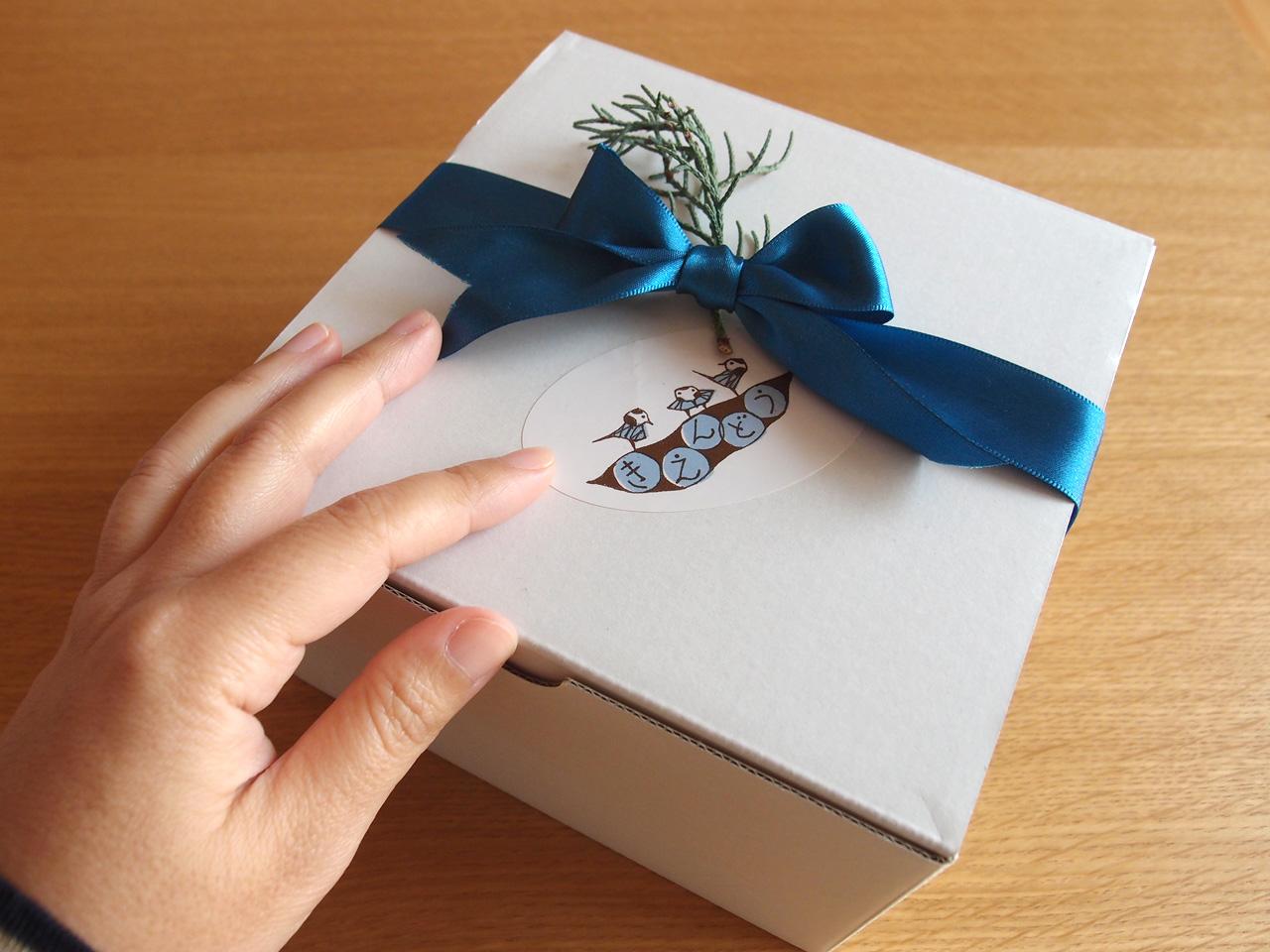 「少女からのクリスマスプレゼント」を受け取りに。