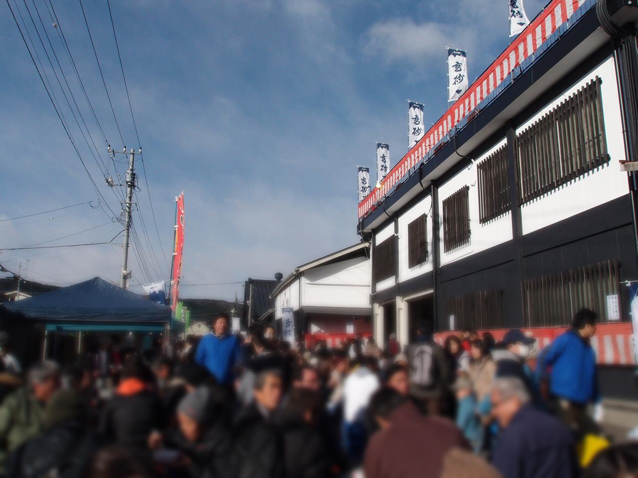 富士宮市の高砂酒造蔵開き