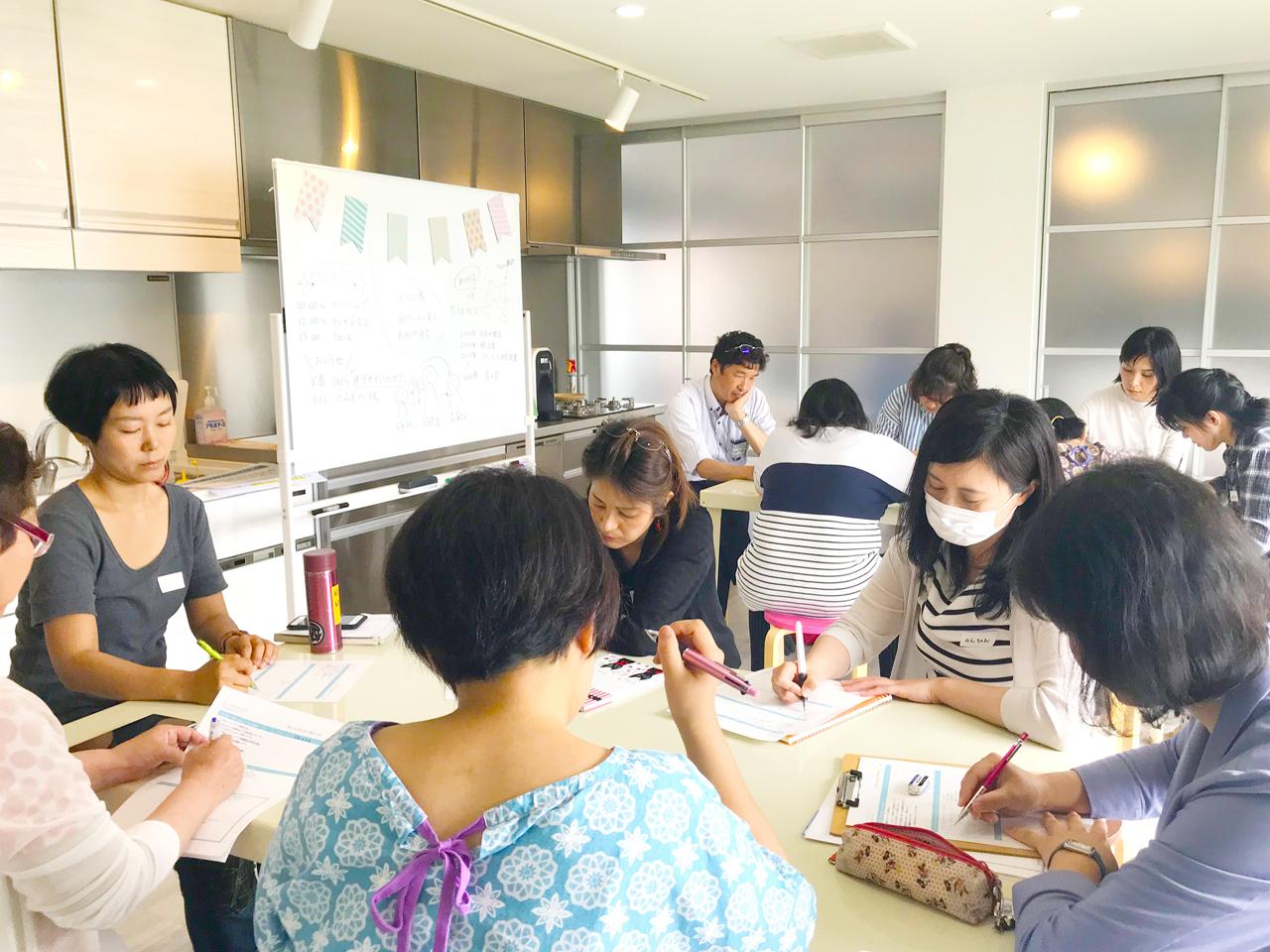 「デザインのコツ」ワークショップ in 富士宮、開催しました!