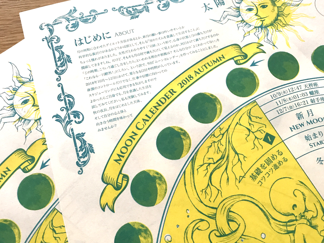 プチギフト+冊子をポストへお届け【 春夏秋冬・秋号 】発送しました!