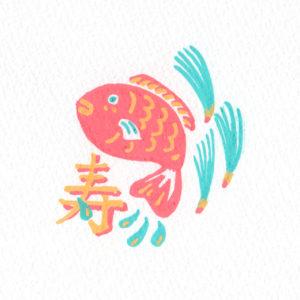 めで鯛イラスト