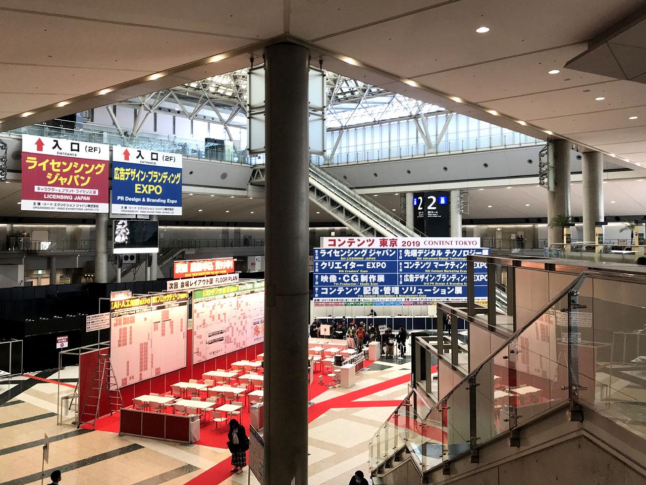 クリエイターEXPO:コンテンツ東京の様子