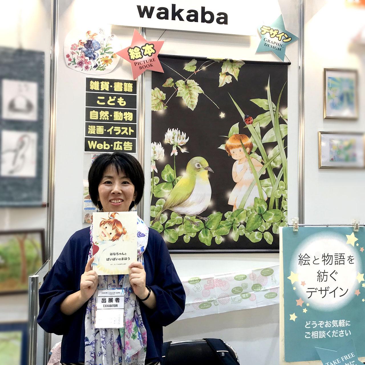 クリエイターEXPO:wakabaとブースレイアウト様子