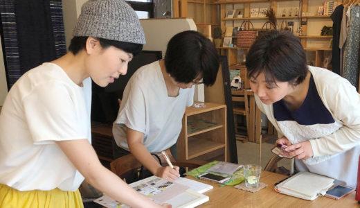 9/22開催【生演奏付き読み聞かせ会+トークショー】について