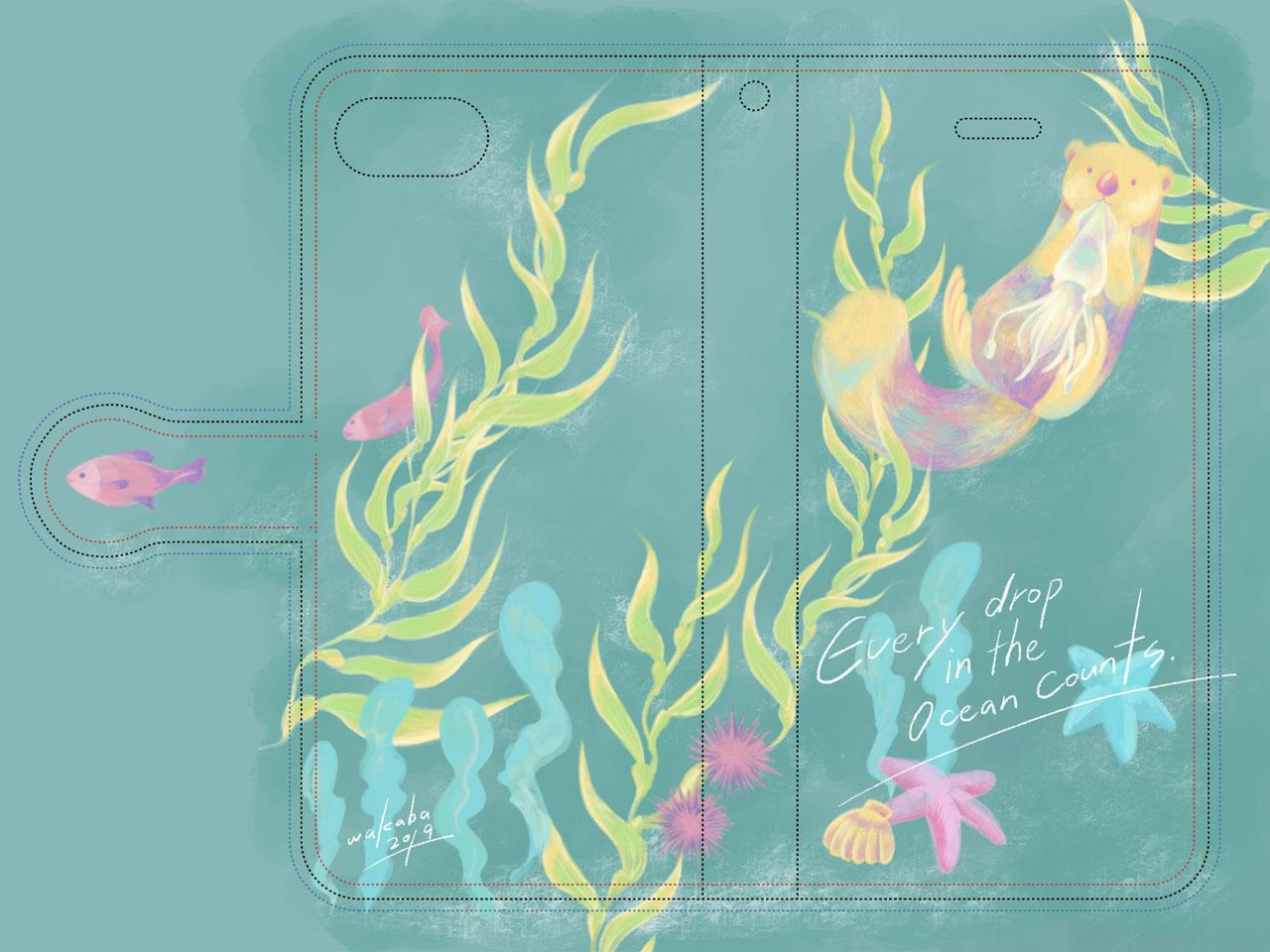 ラッコの海のイラストを入れたスマホケースデザイン
