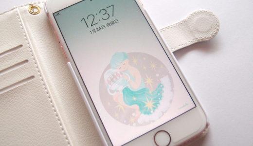 水瓶座のためのiPhone用壁紙プレゼント