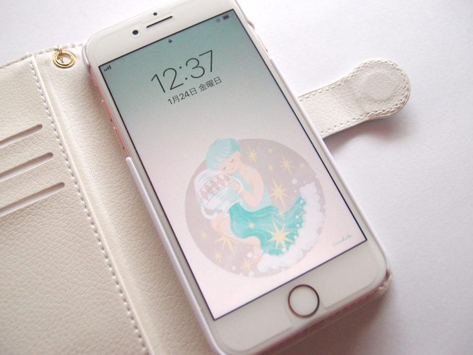 iPhone用壁紙配置イメージ