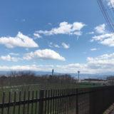 愛鷹広域運動公園