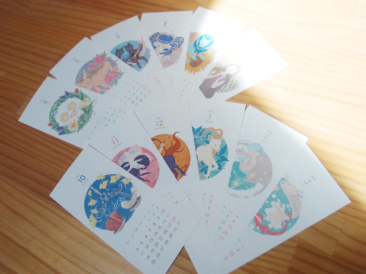 12星座のイラスト入り2021年カレンダー:白い紙