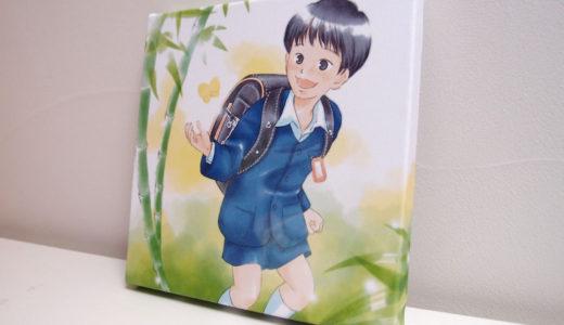 【卒業入学お祝いイラスト】気軽におうちで飾れるキャンバスへのプリント