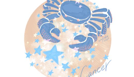 梅雨とともに夏を待つ季節に生まれた蟹座さんへ:スマホ壁紙