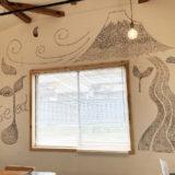 コーヒー豆で作るウォールアート:富士宮市 Seed Cafeさん