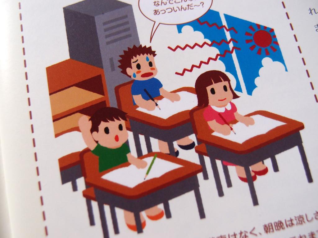 環境報告書2008イラスト2
