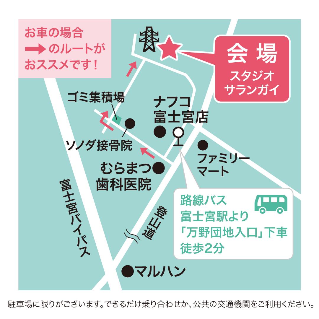 スタジオサランガイさん地図