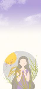 乙女座のiPhoneXS,MAX用壁紙